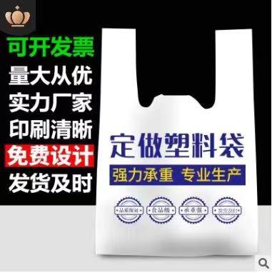 塑(su)料包裝袋(dai)