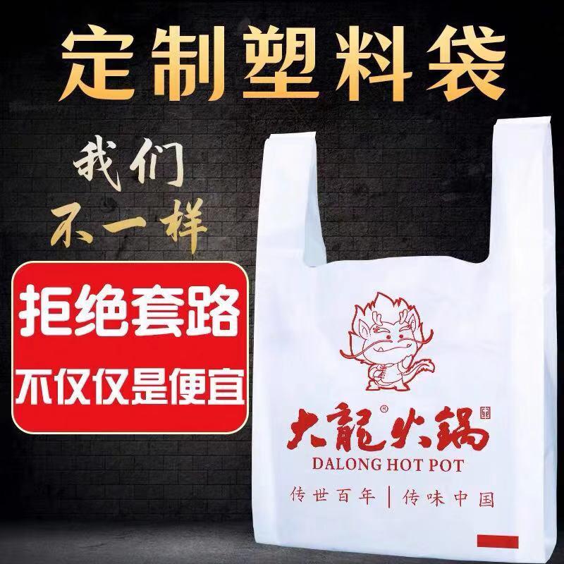 環保(bao)袋(dai)