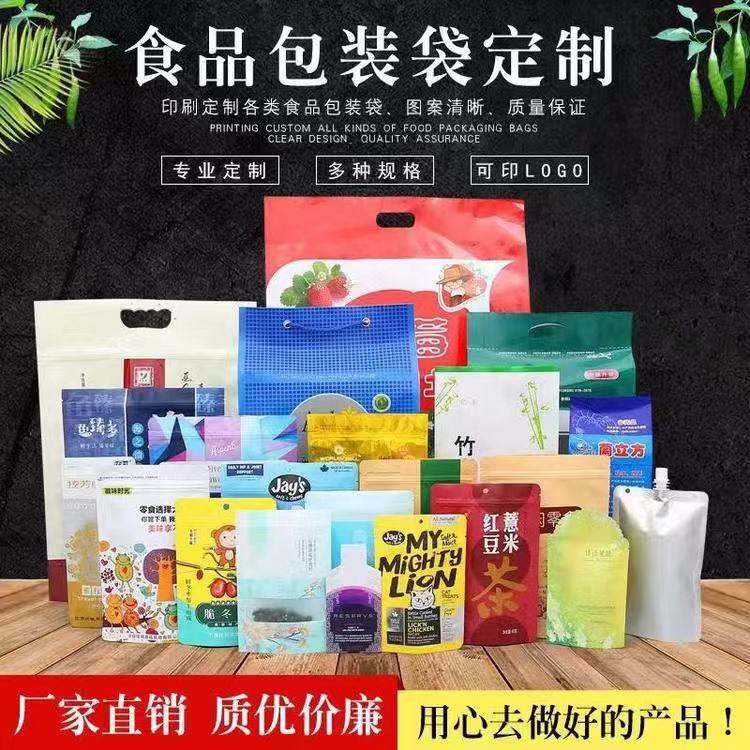 購物(wu)袋(dai)