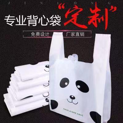 手提購物(wu)袋(dai)