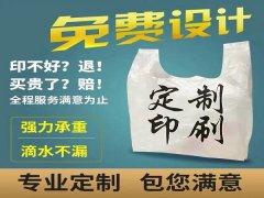 塑(su)料袋(dai)批發價格(ge)多(duo)少錢(qian)一斤皮?價格(ge)越低越