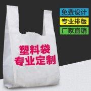 安慶塑(su)料袋(dai)產業縣是不(bu)是排名全國第一连整?